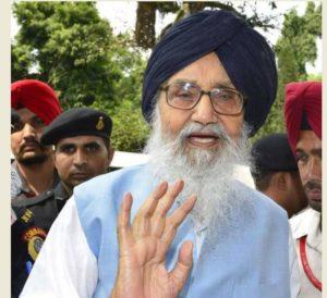 Indian politician And punjab former CM Parkash Singh Badal today Birthday