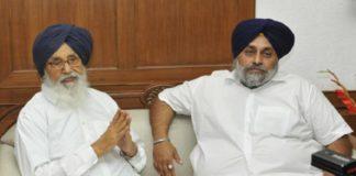 Parkash Singh Badal and SAD President condole passing away of Jathedar Avtar Singh Makkar