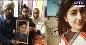 Canada Surrey Murder Prabhleen Kaur village Chitti Funeral