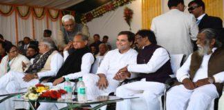 Rahul Gandhi attended swearing in ceremony of CM Hemant Soren