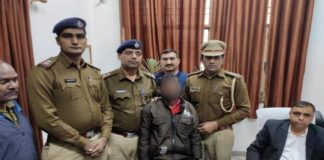 Rape Accused 1