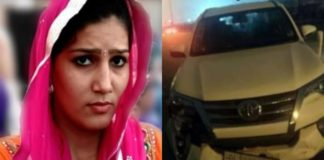Sapana Chaudhary car meets with accident in gurugram