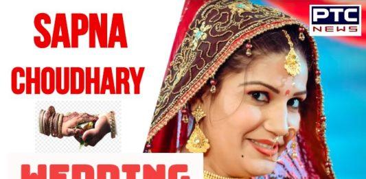 Sapna Choudhary Wedding: Sapna Chaudhary Marriage Date