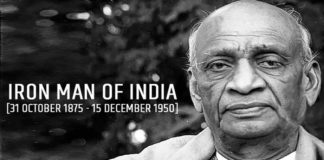 Sardar Vallabhbhai Patel Death Anniversary: Facts About Iron Man Of India