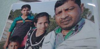 Sonipat News 2