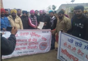 Punjab Six Cabinet Ministers Home front Protest Unemployed teachers