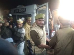 Unnao Kand victim Dead body Village Arrived from Delhi at 9:08 pm , Today Funeral