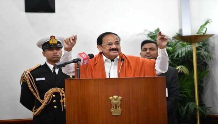 INDIA WANTS PEACEFUL RELATIONS WILH ALL ITS NEIGHBOR: VICE PRESIDENT
