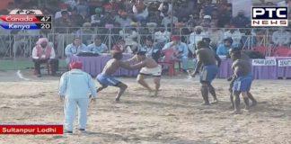 International Kabaddi Tournament 2019: