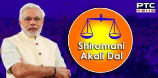 PM Narendra Modi greets Shiromani Akali Dal on 99th Foundation Day