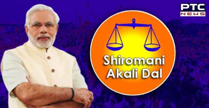 PM Narendra Modi greets Shiromani Akali Dal on 99th Foundation Day