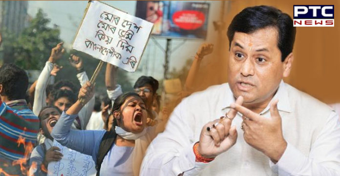 CAB Protest: Assam CM Sarbananada Sonowal appeals to people of Assam to maintain peace