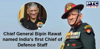 Army Chief General Bipin Rawat named India's first Chief of Defence Staff