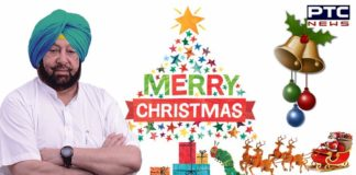 Captain Amarinder Singh greets people on Christmas with call to discard intolerance and hatred