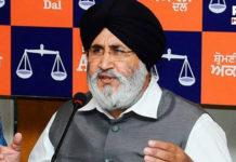 Punjab Hooch Tragedy | Daljit Singh Cheema on Congress Government