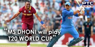 MS Dhoni will play T20 World Cup: Dwayne Bravo