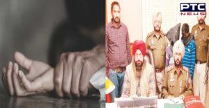 Khanauri Relative With friends Older woman gangrape
