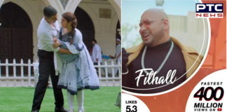 Filhaall song by B Praak featuring Akshay Kumar gets quickest 400 million views on YouTube