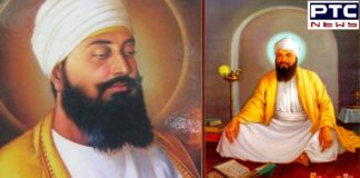 Martyrdom Day Of Sri Guru Tegh Bahadur Ji