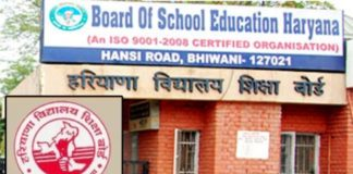 haryana educatin board (1)