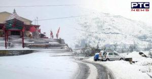 Himachal Pradesh Rainfall and snowfall And Punjab Morning Rain
