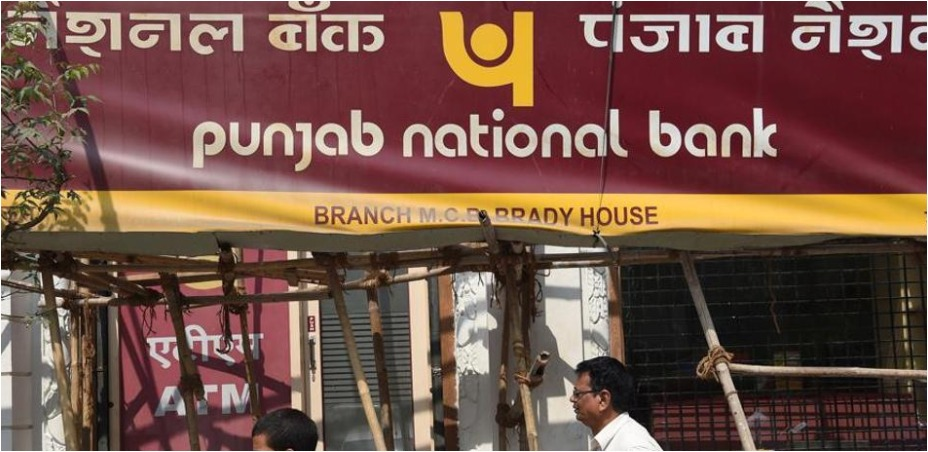 PNB new rules on cash withdrawal limit for ATM: Punjab National Bank (PNB) is going to make a big change in withdrawing cash from ATMs.