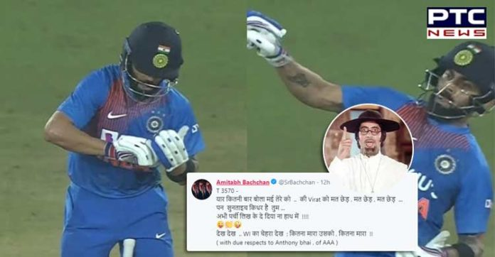 Don't mess with Virat Kohli, warns Amitabh Bachchan after India defeated West Indies in 1st T20