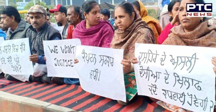 Amritsar Rail Accident Victims Bhandari Bridge protest Against the Punjab Government