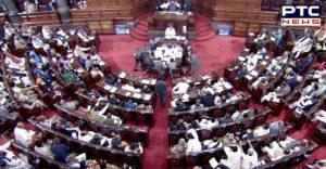 Citizenship Amendment Bill Rajya Sabha passes