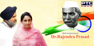 Sukhbir Singh Badal, Harsimrat Kaur Badal remember Dr Rajendra Prasad on his birth anniversary