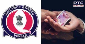 Patran : Vigilance Bureau Arrested the BDPO by Taking bribe
