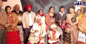 Hoshiarpur Village Garhdiwala Girl make sarwala In Marriage