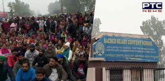 Beas Rape case: Minor girl raped by Class 10 student, parents stage protest