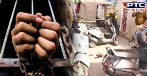 Mohali Kharar Female Teacher murder Case Police Big Disclosure