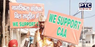 Groom supported CAA in marriage