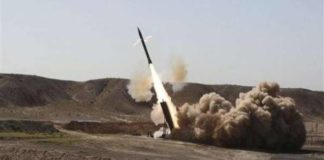 Iran Attack on 2 military bases in Iraq