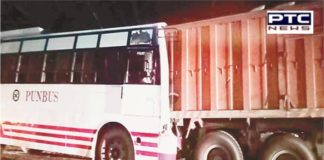 Batala Bus And Truck Accident , 10 injured