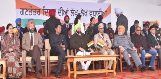 Punjab Police , Captain Amarinder Singh , Republic Day , Punjab News