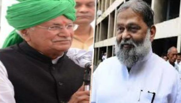 Home Minister Anil Vij Attacks on INLD Leader OP Chautala