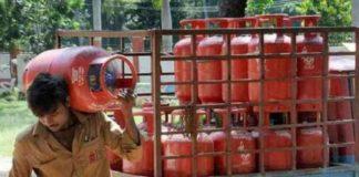 LPG Cylinder Price Increased
