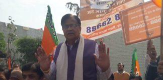 BJP Former Minister tongue slips hi