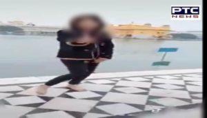 Sri Darbar Sahib Amritsar Tik-Tok Video Girl Apologies