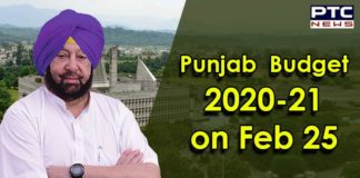 Punjab Budget 2020 on Feb 25 , Budget Session , Punjab Cabinet Meeting