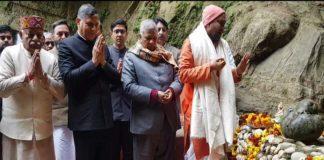 Haryana News | Saraswati Festival begins in Yamunanagar