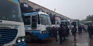 Roadways Strike 1