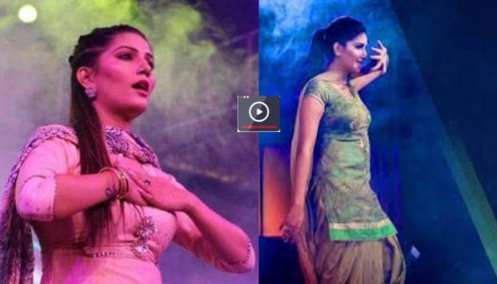 Sapna Choudhary Against Police Case Registered