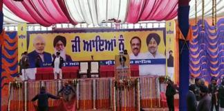 Shiromani Akali Dal