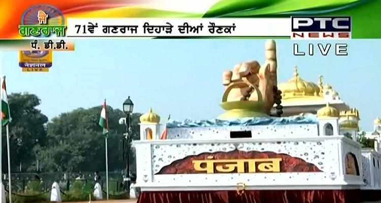 Delhi Punjab Jhaki