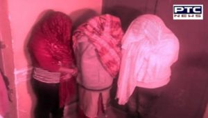 Mansa: Police bust sex racket in Sardulgarh ,  One Couple Arrested objectionable condition