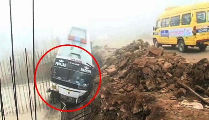 Punjab Roadways bus going from Yamunanagar to Chandigarh met with accident